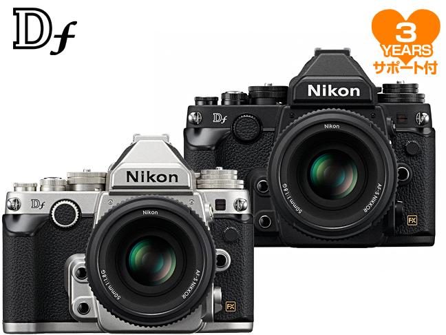 <スペシャル付> ニコン Df 50mm f/1.8G Special Edition キット