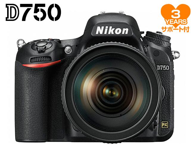 <スペシャル付> ニコン D750 24-120 VR レンズキット