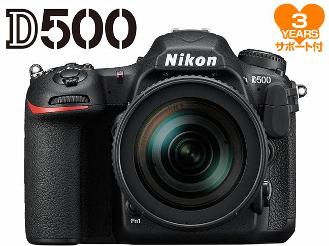 <スペシャル付> ニコン D500 16-80 VR レンズキット