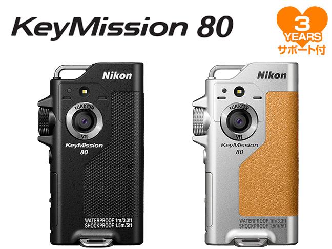 <スペシャル付> ニコン KeyMission 80
