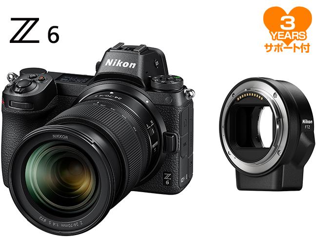 Nikon カメラ 3年保証 送料無料 訳ありアウトレット 【訳ありアウトレット】ニコン Z 6 24-70+FTZマウントアダプターキット