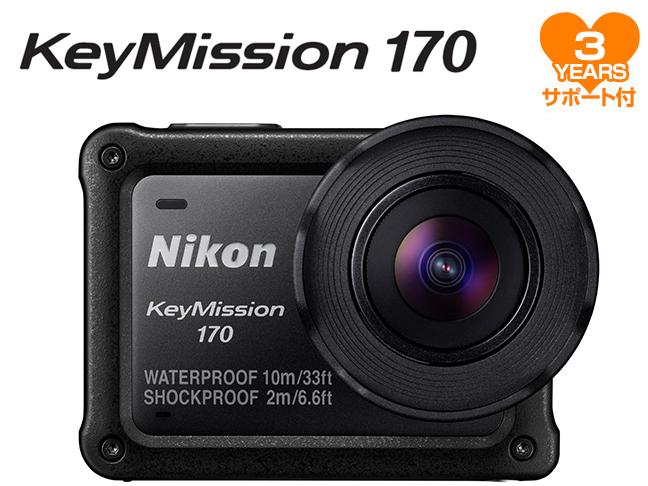 【お買い物マラソン_2005】ニコン KeyMission 170
