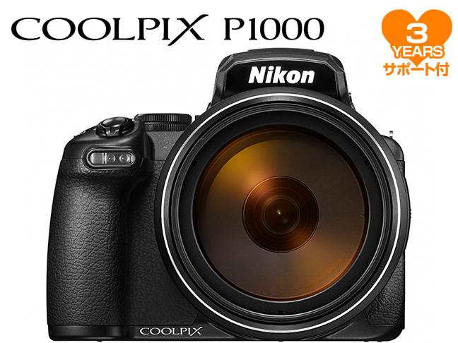 <スペシャル付> ニコン COOLPIX P1000
