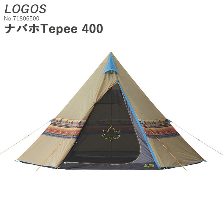 LOGOS ロゴス スターター4点セット テント フライシート マルチシート フラッグ Tepee ナバホ400セット 71806500