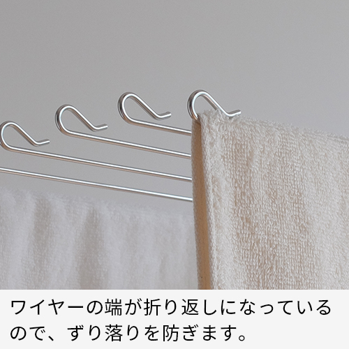 【「令和」クーポン!】折りたたみ式タオルハンガー 日本製  ステンレス タオルハンガー 外干し 竿 洗濯 干し 物干し 室内干し  さびにくい 丈夫 シンプル p01 i11