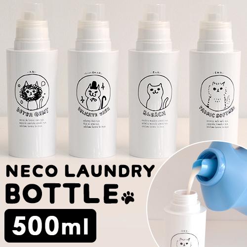 おしゃれ 詰め替えボトル ポンプボトル 乳液入れ トラベルボトル 液体用空ボトル 小分けボトル