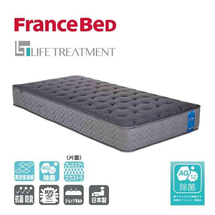 フランスベッド ダブル マットレス LT-7000α ハード 送料無料