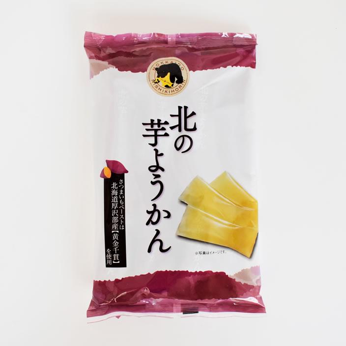 原料のさつまいもペーストに北海道厚沢部産 特価 黄金千貫 を使用した 食べやすいひとくちサイズの羊かんです 北の芋ようかん 芋ようかん 和菓子 自家用 錦豊琳 人気 お菓子 手土産 割引も実施中 お茶請け