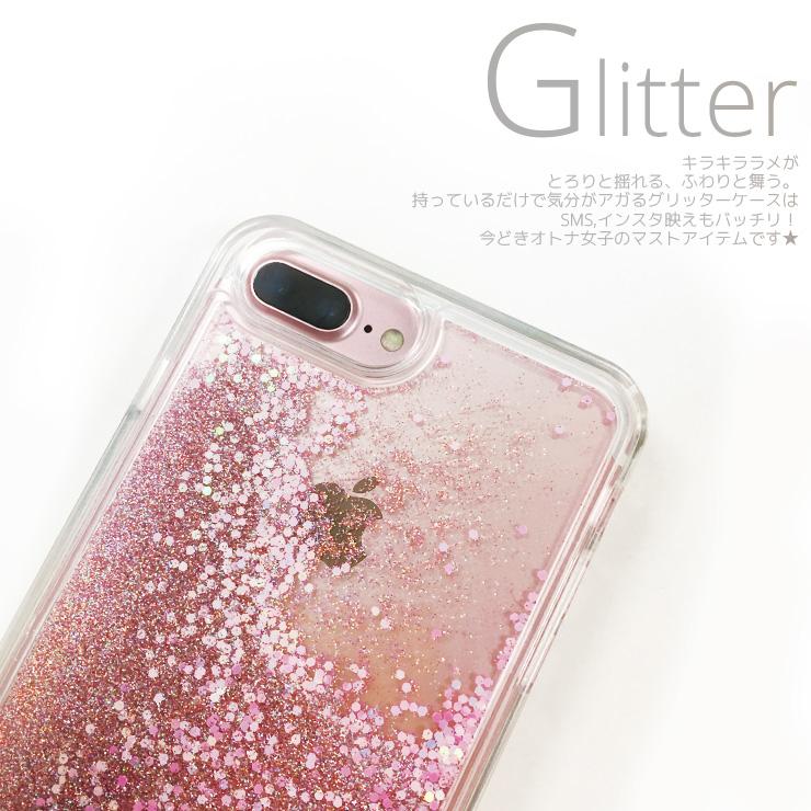 7d344a7544 キラキラ動くグリッターキラキラiPhoneケースiPhoneXケース流れるiPhone8ケースiPhone7ケース iPhone6/6siPhone8Plus