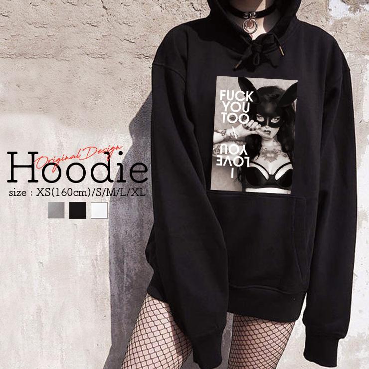 Fuck Love Something Mens Printed Hooded Sweatshirt Sweater
