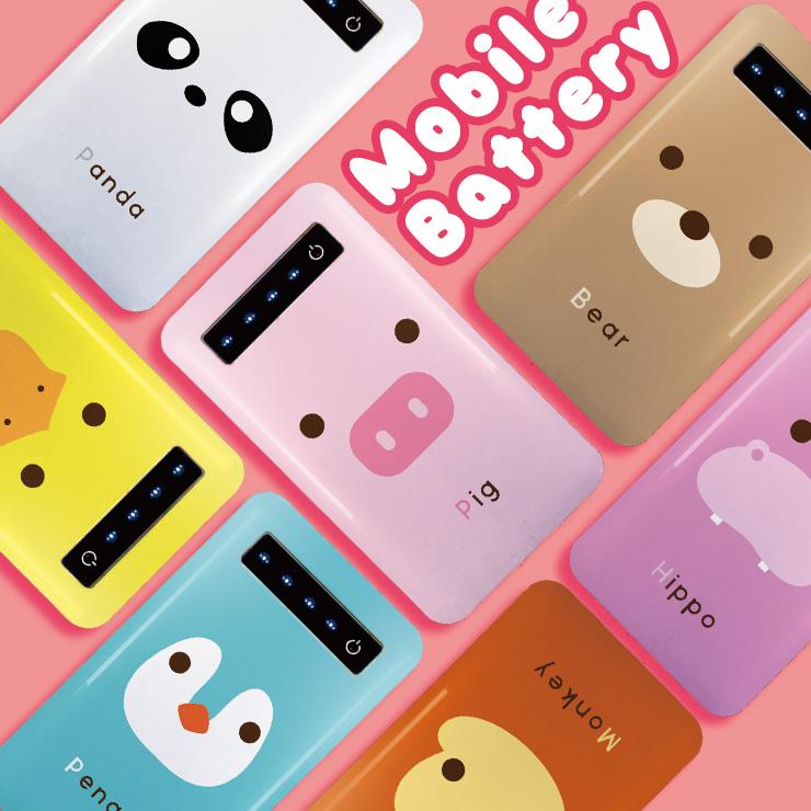 モバイルバッテリー 充電器 iPhone Galaxy Xperia AQUOS ARROWS huawai スマートフォン iPad 軽量 防災 万が一の時に 高速充電 カバ ●手数料無料!! サル くま かわいい さる ビッグフェイス ぶた キツネ animal パンダ 大人可愛い アニマル お気にいる ペンギン