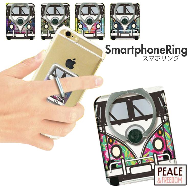 落下防止 対策や スタンド機能に あると便利なアイテムです スマホリング リングホルダー バンカーリング スマホスタンド iPhone Xperia Galaxy AQUOS ARROWS 上等 ペア 人気 おそろ おしゃれ 全機種対応 カップル かわいい 流行 車 ハワイ かっこいい 売れ筋 おもしろ 評判