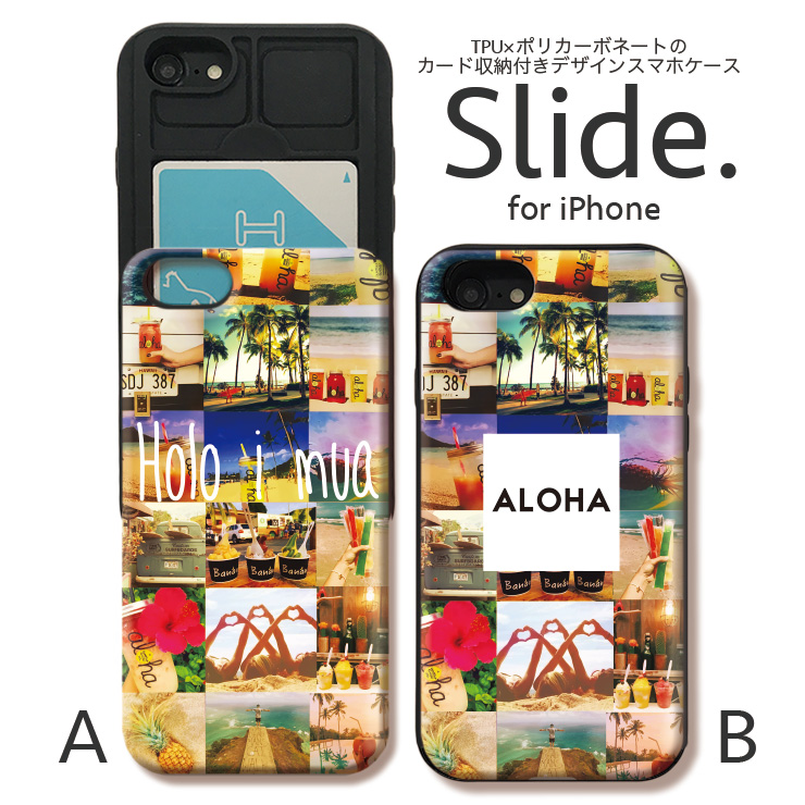 adult iphone 7 case