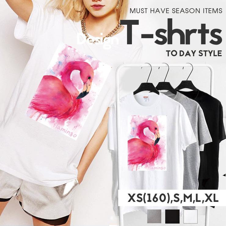 透けない よれない 長持ち 高品質な5.6オンスの半袖Tシャツ オリジナルデザインTシャツ 他にはないオシャレを Tシャツ レディース メンズ クルーネック 丸首 綿 半袖 動物 おそろ 舗 フラミンゴ リンクコーデ ピンク 大人かわいい カットソー アニマル flamingo 日本未発売 ペア カップル 水彩