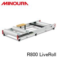 MINOURA (ミノウラ)【R800 LiveRoll】ライブロール3本ローラー サイクルトレーナー自転車トレーニング