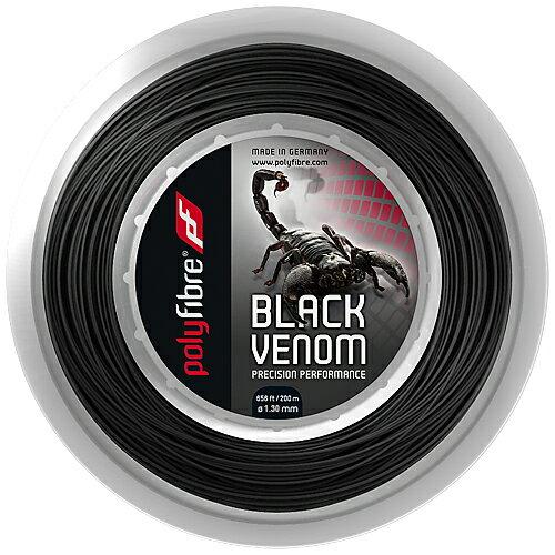 【SALE】ポリファイバー ガット ブラックヴェノム 1.30mm(200mロールガット)/Polyfibre BlackVenom 130(200m roll strings)