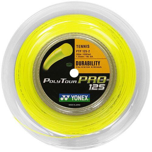 ヨネックス ガット ポリ ツアー プロ 1.25mm/16L イエロー (200mロールガット)PTP125-2(Yonex Poly Tour Pro 125 String Reel Yellow )