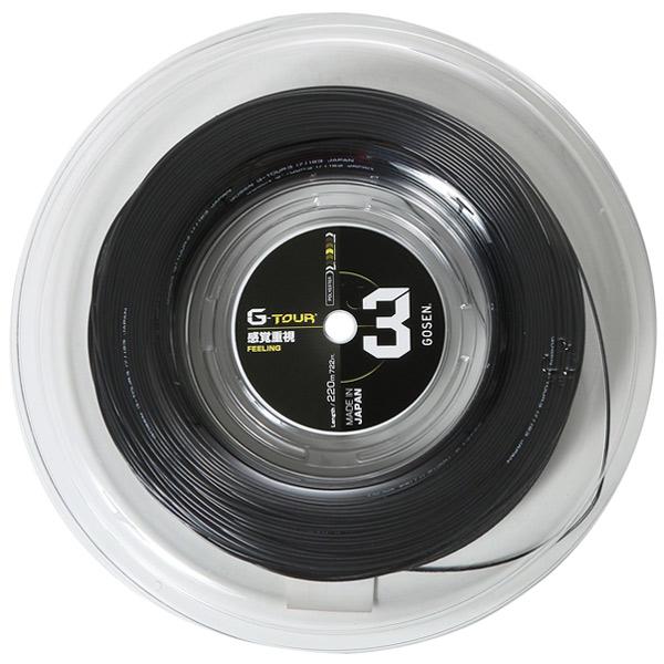 お気に入り ゴーセン G-TOUR3 ガット (TSGT302BK) G-TOUR3 1.28mm/16LGA (220mロールガット) 1.28mm/16LGA (TSGT302BK), 河合薬局:a05ac627 --- clftranspo.dominiotemporario.com