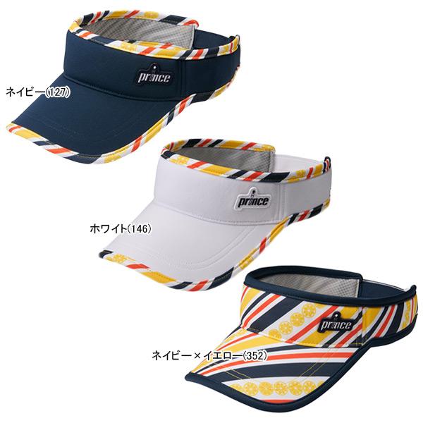 国内正規商品 特価 SALE プリンス レディース PH525S スーパーセール バイザー テニス ボーダー