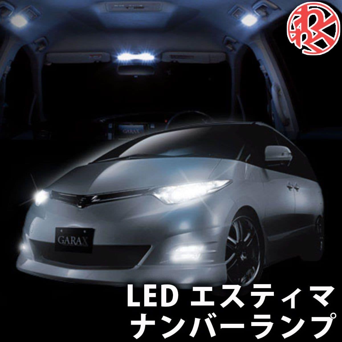 アウトレット品 K-SPEC GARAX ギャラクス LED ナンバーランプ GSR 55W 爆売り 50W エスティマ 高品質 ACR