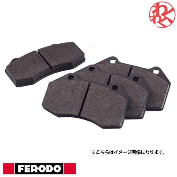 アウトレット品 流行 FERODO フェロード 人気海外一番 ブレーキパッド リア ランドローバー 3 ディスカバリー 4 レンジローバー LA5N LA3SB