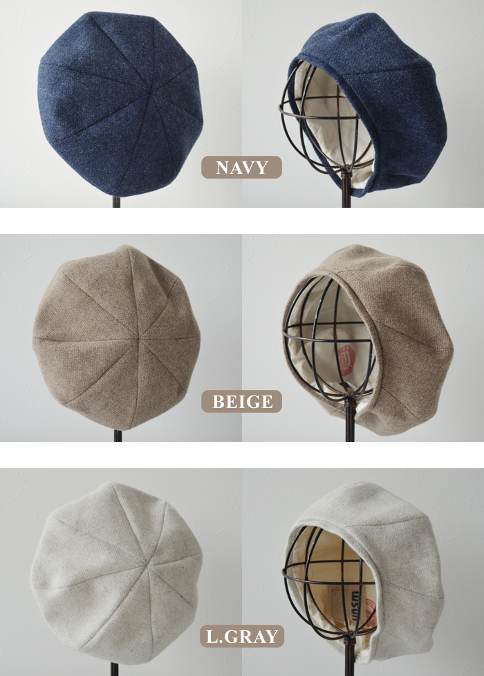 8b4c38d64cf61 It is an accessory in beret wool blend adult casual Shin pull design Lady s  hat fall and winter with the accessory unisex product made in ウンズム unsm  Lana ...