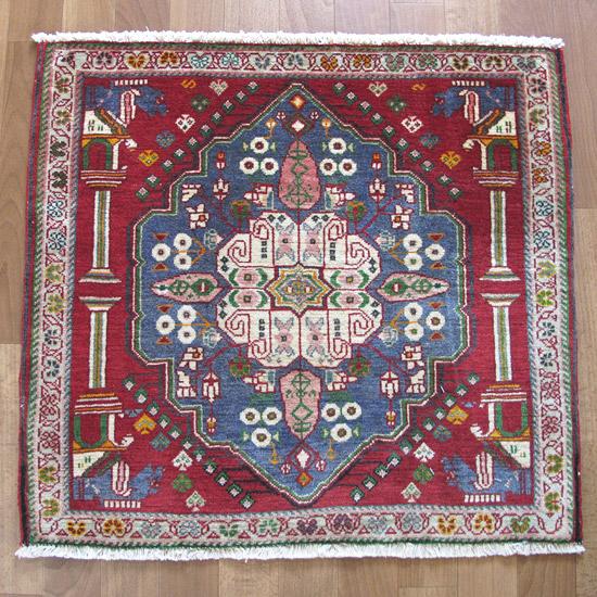 カシュガイ絨毯 座布団サイズ 62×68cm