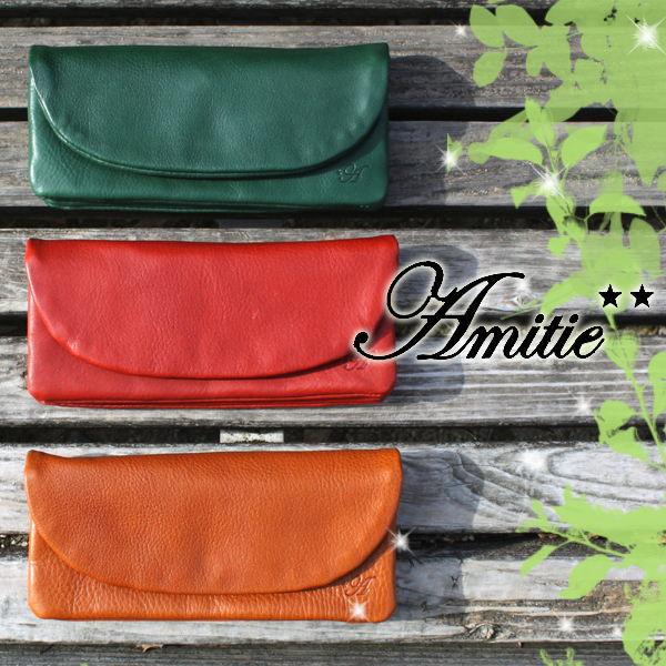 【日本製ヌメ革 財布】【カブセ ボタン付き 長財布! (小銭入れ有り) 「アミティエ(amitie)AMT-708」3色から選べます♪ レディース長財布 ウォレット 「送料無料」【長財布】 張る財布