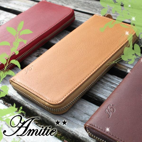 【日本製 】ラウンドファスナー財布 「アミティエ(amitie) AMT-101」3色から選べます♪ オイルダコタ革使用 長財布! ギフト プレゼントにも♪ 「送料無料」【長財布】 張る財布