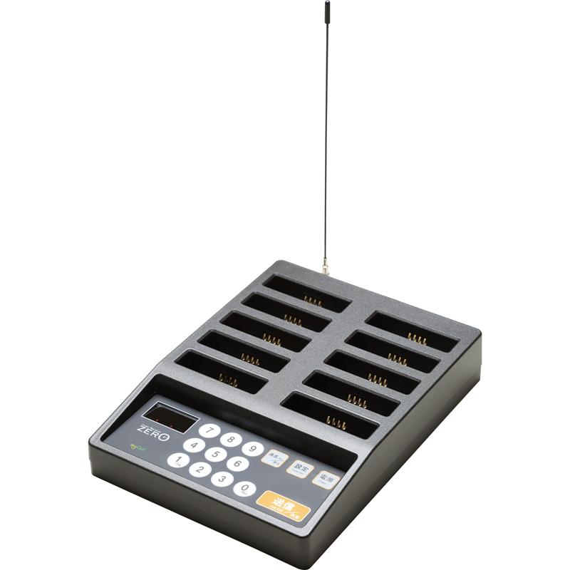 【送料無料】ニッポー(マイコール) 業務用呼び出しシステム 「ゲストレシーバー ZERO」 送信操作機&充電器 GR-500