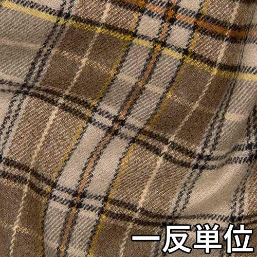 ウール【24030】【柄物】【送料無料】【ウール生地】カラー全5色【一反単位の販売】【ウールツイード】24030-00 ☆ジャケットやスカート パンツに カバン 帽子など小物にも