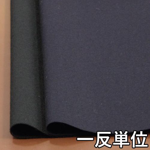 ウール【28405】【無地】【送料無料】【ウール生地】カラー全2色【一反単位の販売】【ウールツイード】28405 ☆ジャケットやスカート パンツ カバン 帽子など小物に最適