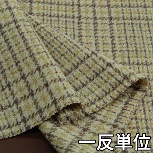 ウール【28580】【柄物】【送料無料】【ウール生地】カラー全3色【一反単位の販売】【ウールツイード】28580 ☆ジャケットやスカート パンツ カバン 帽子など小物にも