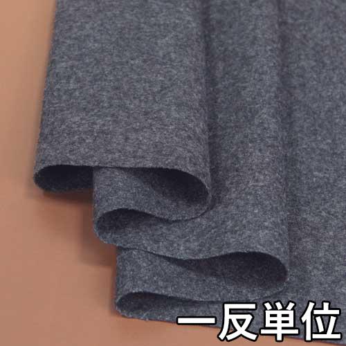 ウール【29645】【無地】【送料無料】【ウール生地】カラー全1色【一反単位の販売】【ラムウールメルトン】29645 ☆コートやジャケット、スカートなどに最適, スタイルキッチン:c6b416c6 --- officewill.xsrv.jp