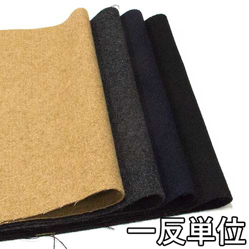 ウール【38370】【無地】【送料無料】【ウール生地】カラー全4色【一反単位の販売】【アンゴラカシミヤダブルメルトン】38370☆コートやジャケット、スカートに最適