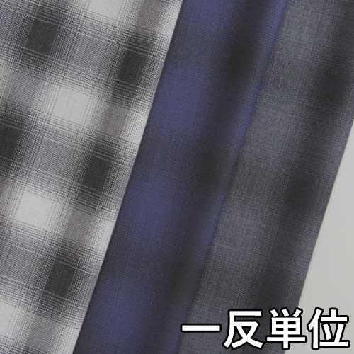 ウール【45600】【柄物】【送料無料】【ウール生地】カラー全3色【一反単位の販売】【ウールツイード】45600 ☆チュニックやスカート、ワンピース ストールなど小物にも, 洋服倉庫:ab9c81fc --- officewill.xsrv.jp