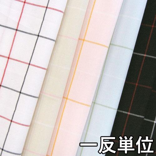 コットン【64510】【柄物】【送料無料】【綿生地】カラー全5色【一反単位の販売】【コットンチェック】64510-10 ☆ブラウスやワンピース、スカート カバンや帽子、インテリア 小物にも