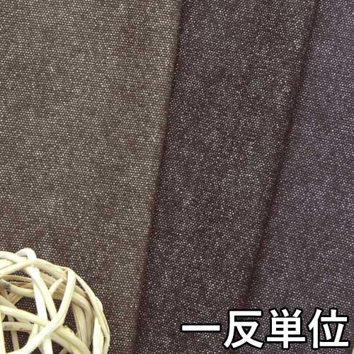 ウール【76110】【無地】【送料無料】【ウール生地】カラー全3色【一反単位の販売】【コットンカシミヤツイード】76110☆コートやジャケット、スカートに最適