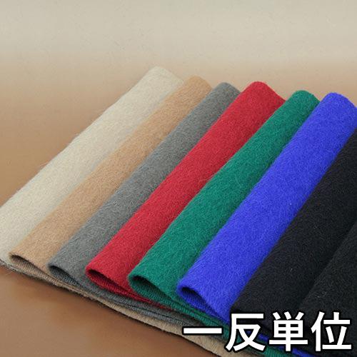 ウール【TX21000】【無地】【送料無料】【ウール生地】カラー全8色【一反単位の販売】【アルパカループシャギー】TX21000☆ジャケットやコートに最適
