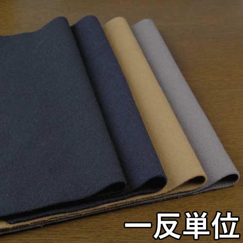 ウール【TX29660】【無地】【送料無料】【ウール生地】カラー全4色【一反単位の販売】【ウールラムモッサー】TX29660☆コートに最適