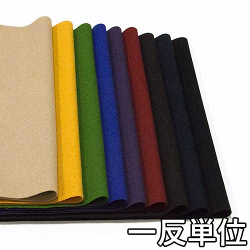 ウール【TX32800】【無地】【送料無料】【ウール生地】カラー全9色【一反単位の販売】【ウールフラノ】TX32800☆ジャケットやスカート パンツに最適