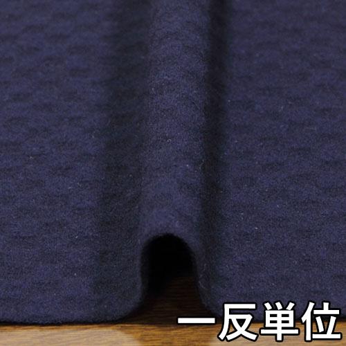 【ウール】【TX36265】【無地】【送料無料】【ウール生地】カラー全2色【1反単位の販売】【ドビー】TX36265☆コートやジャケットにおススメ♪ワンピースやスカートにも。