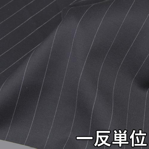 ウール【TX42645】【柄物】【送料無料】【ウールストライプ】カラー全1色【一反単位の販売】【ブラックギャバ】TX42645 ☆スーツやジャケット、パンツ、スカートに最適。帽子やバッグなど小物にも