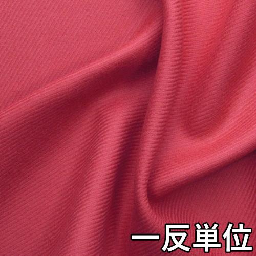 【ウール】【TX52835】【無地】【送料無料】【ウール生地】カラー全5色【1反単位の販売】【ウールサージ】TX52835☆ジャケットやスカートなどにおススメ♪