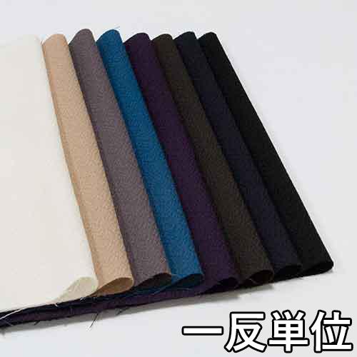 ウール【TX54300】【無地】【送料無料】【ウール生地】カラー全8色【一反単位の販売】TX54300☆ジャケットやスカート、ワンピースに最適☆ストールなど小物にも