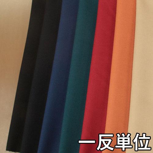 ウール【TX54340】【無地】【送料無料】【ウール生地】カラー全7色【一反単位の販売】TX54340☆ジャケット・スカート・セットアップに最適☆ストールなど小物にも