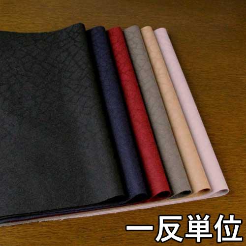ウール【TX54520】【無地】【送料無料】【ウール生地】カラー全6色【一反単位の販売】【ウールジャガード】TX54520☆ジャケットやワンピース・スカートに最適