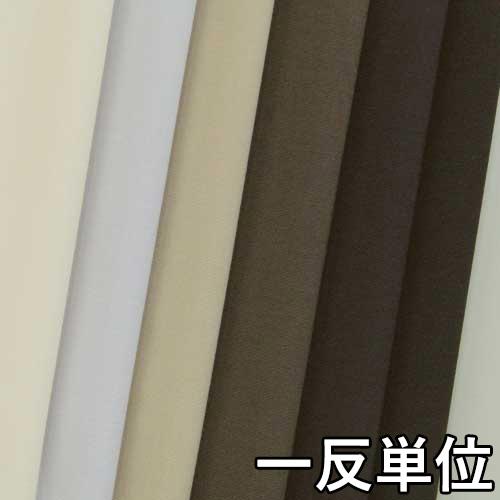 ウール【TX58200】【無地】【送料無料】【ウール生地】カラー全7色【一反単位の販売】【ウールストレッチ】TX58200☆ジャケットやスカート、パンツに最適