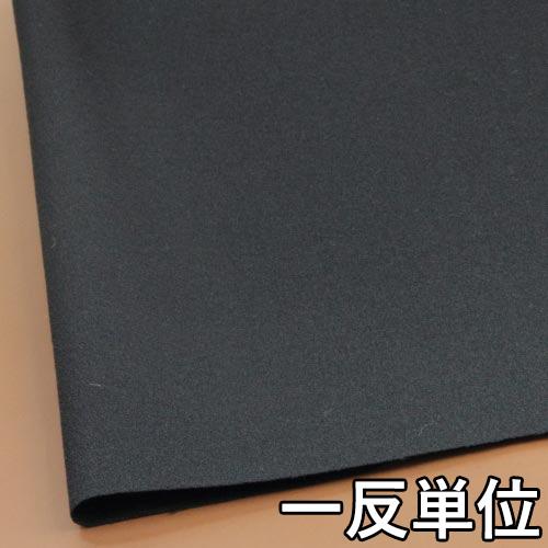 ウール【TX58900】【無地】【送料無料】【ウール生地】カラー全1色【一反単位の販売】TX58900☆ウール生地 ☆ブラウスやスカート、ワンピースに最適
