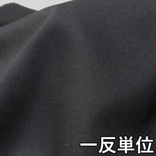 ウール【TX62910】【無地】【送料無料】【ウール生地】カラー全1色【一反単位の販売】TX62910☆フォーマル用スーツ・ワンピースに最適☆カバンなど小物にも